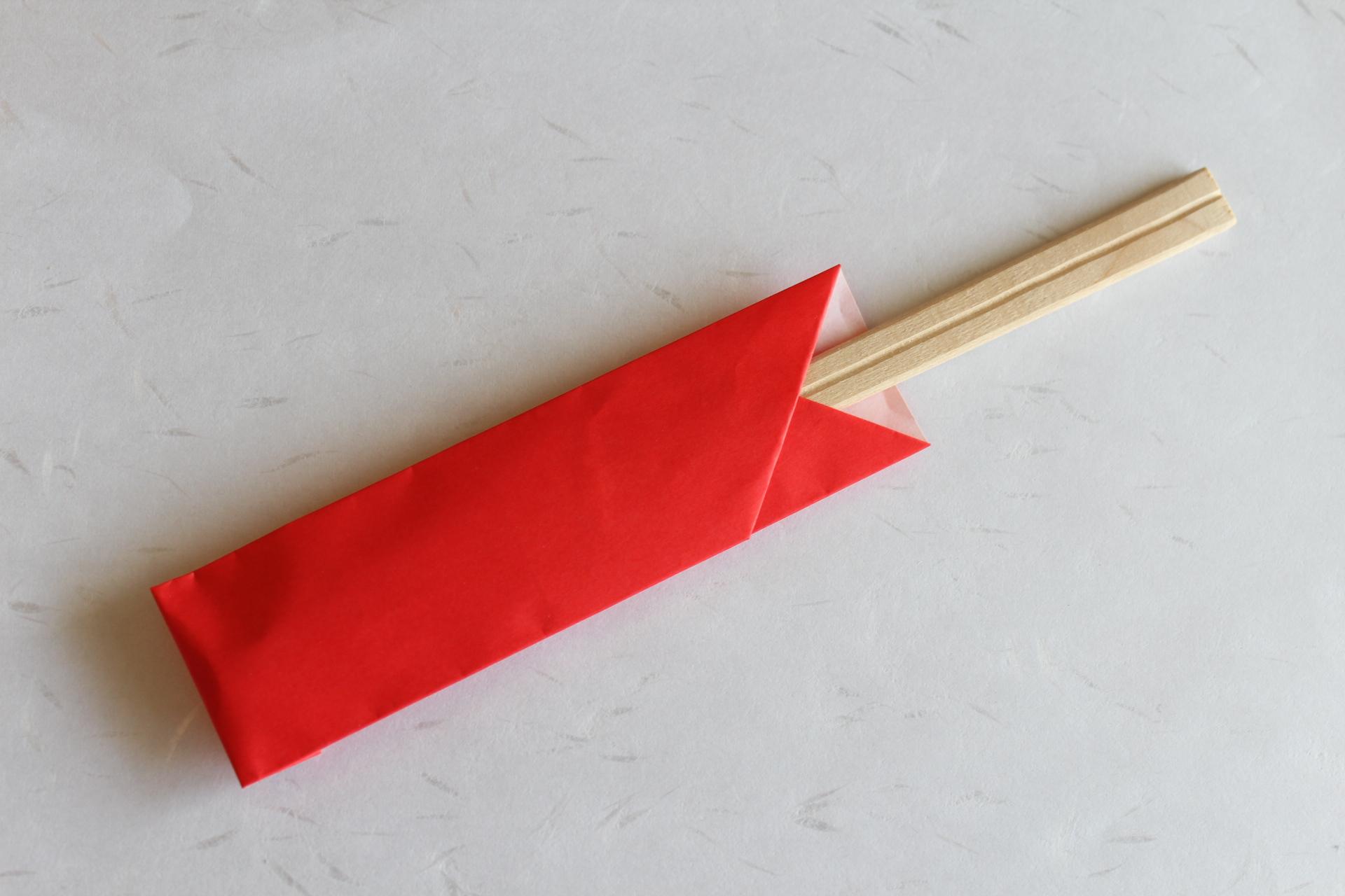 箸袋の折り方