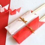 箸袋の簡単な折り方 折り紙でおもてなし!