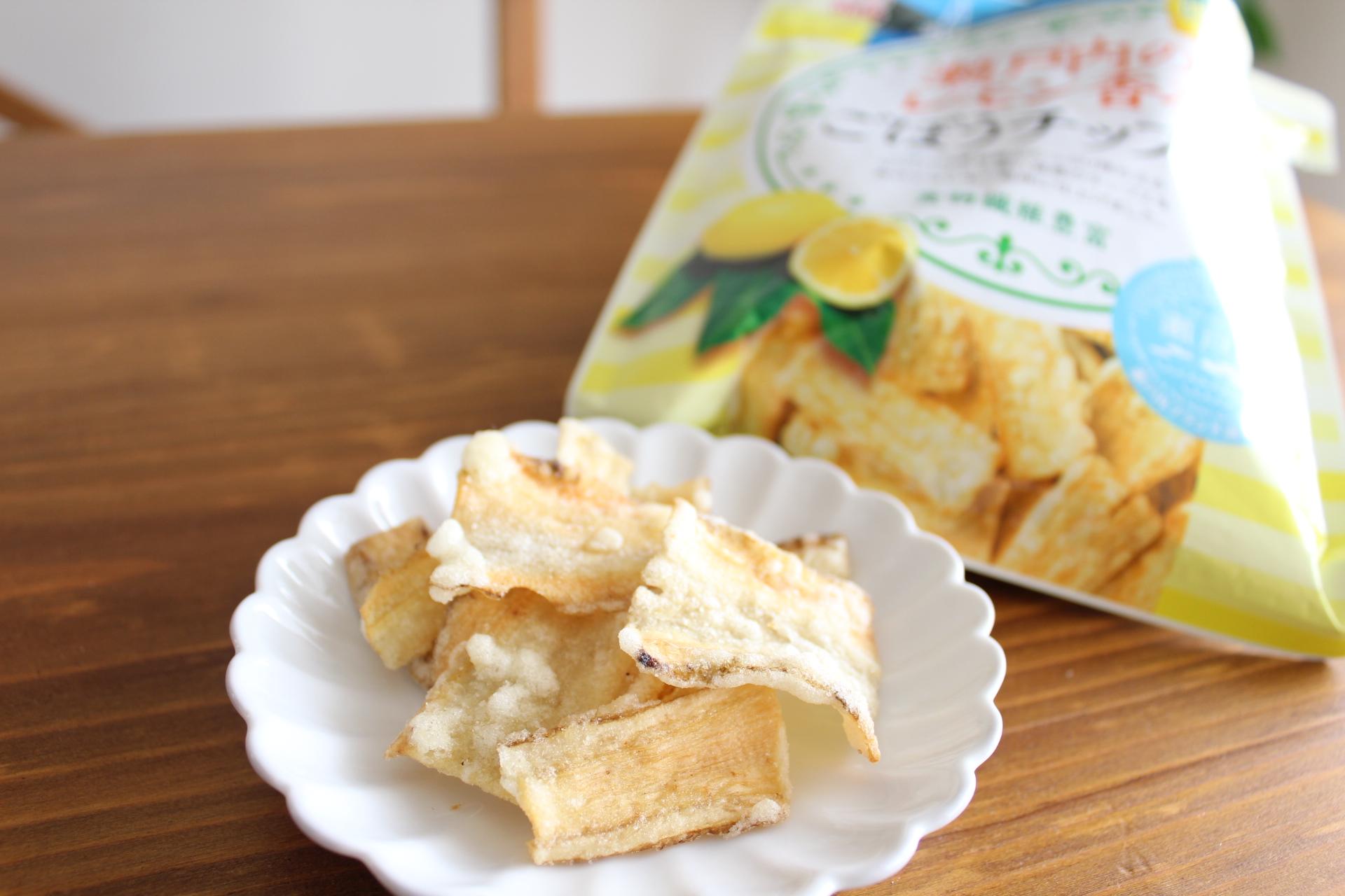 瀬戸内レモン香るごぼうチップス