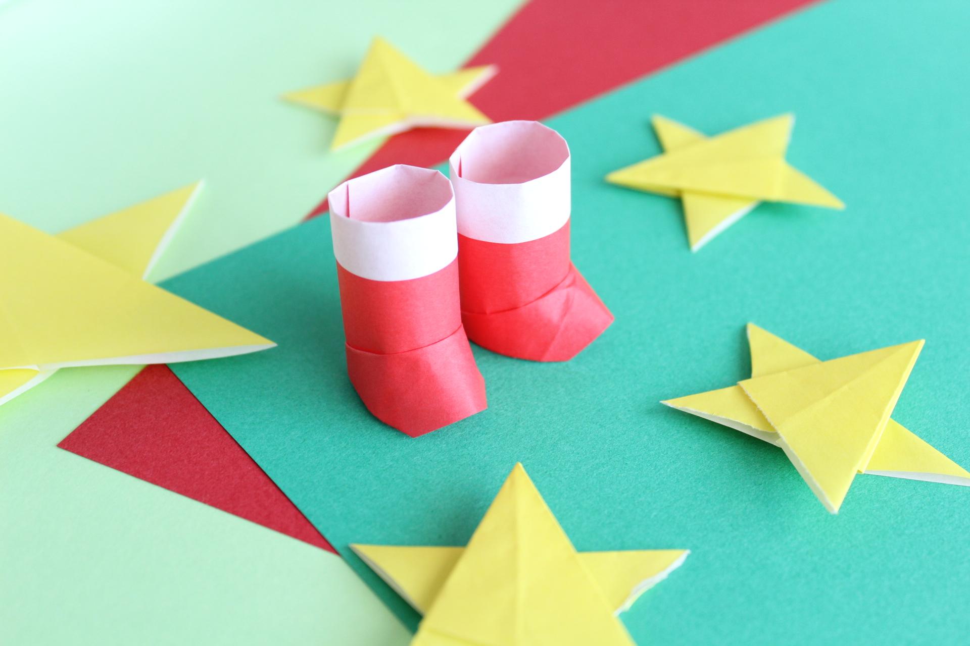 折り紙でクリスマスブーツの折り方