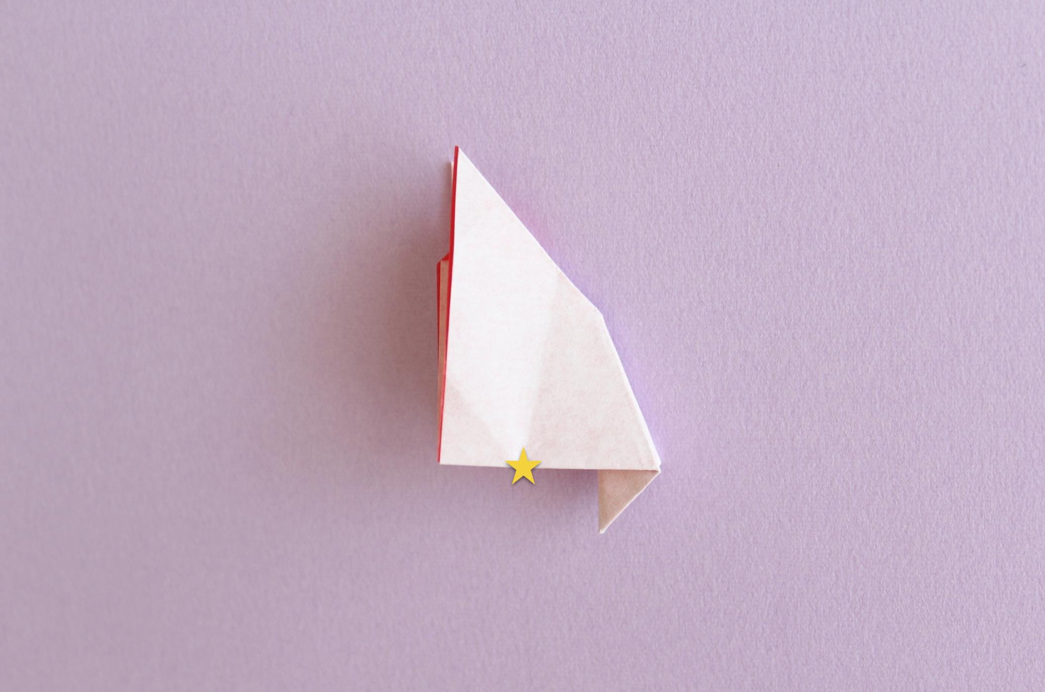 酉の折り方8