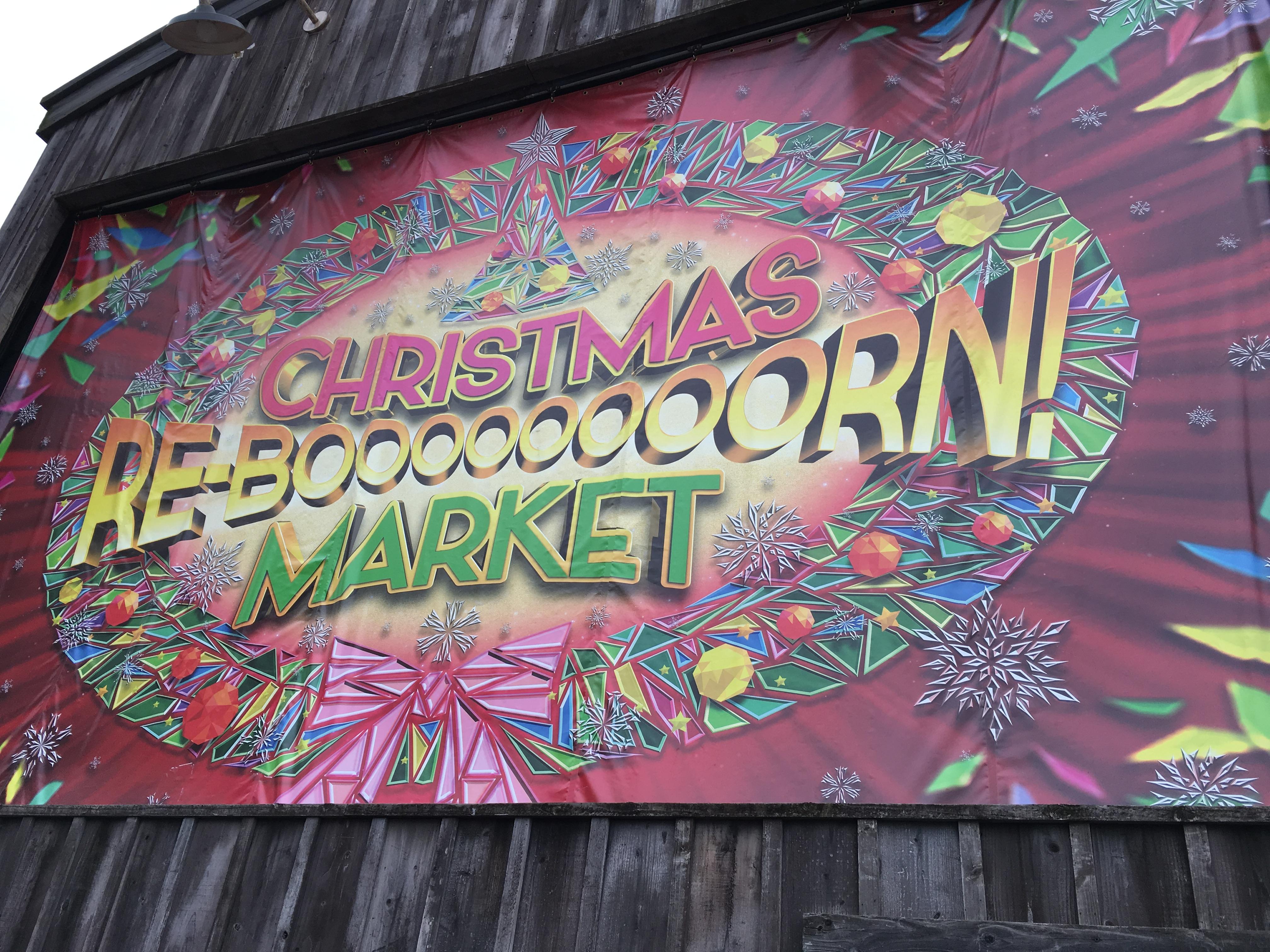 クリスマス・リボーン・マーケット