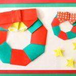 折り紙でリースの作り方