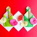 折り紙で門松の折り方