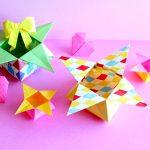 角箱(つのばこ)角香箱(つのこうばこ)の折り方