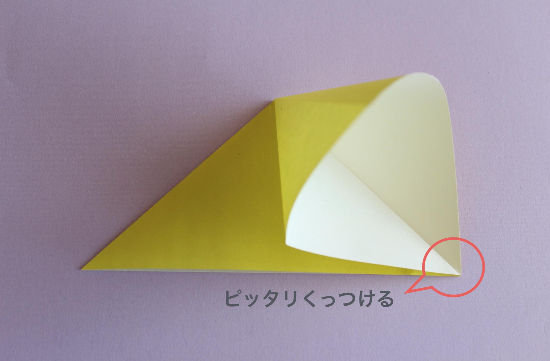 折り鶴のコツ2