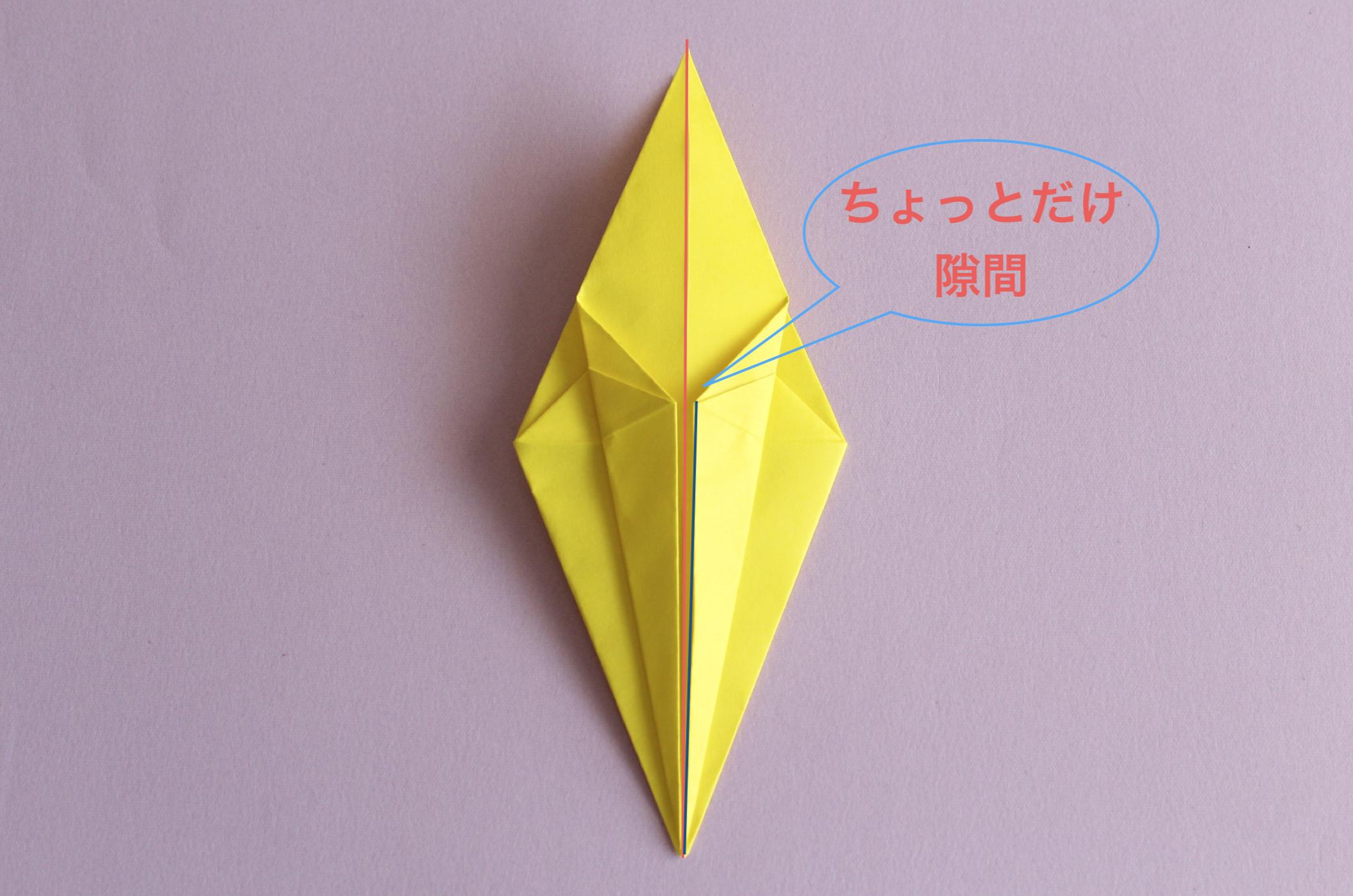 折り鶴のコツ4