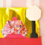 ぼんぼり(雪洞)の簡単な折り方【折り紙でひな祭り】
