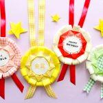 折り紙でメダルの作り方!簡単で豪華!手作りでかわいい首飾りをつくろう!