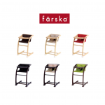 【farska】ファルスカのスクロールチェアの口コミ!実際に使った感想&レビュー!