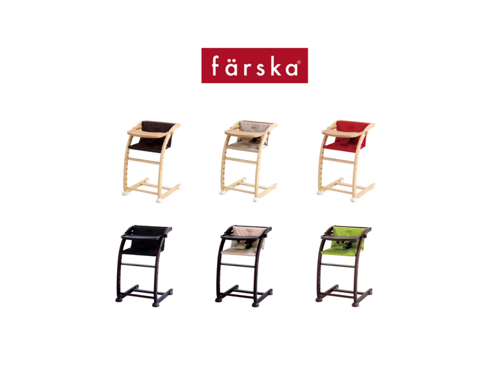 ファルスカのスクロールチェア