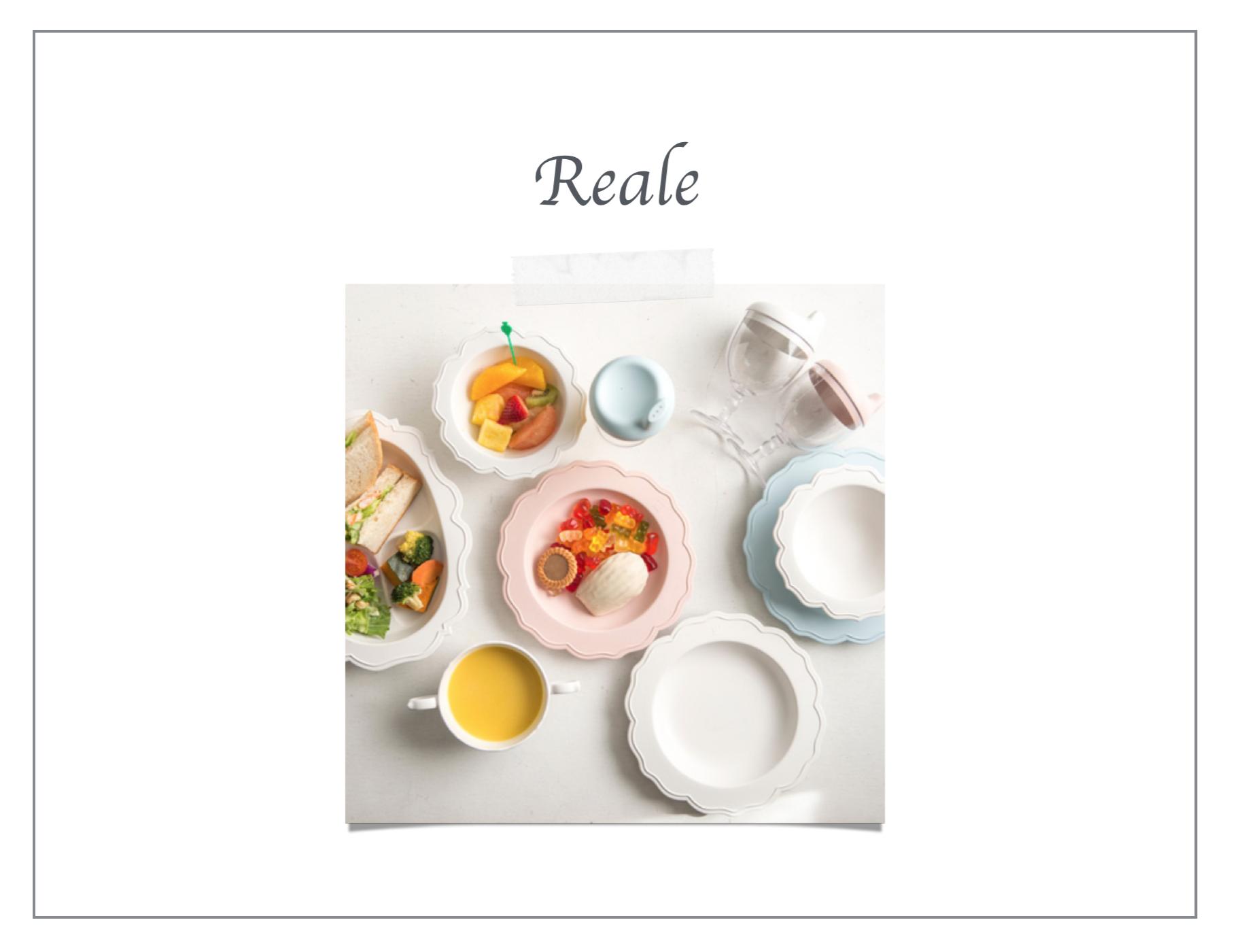 レアーレのベビー食器