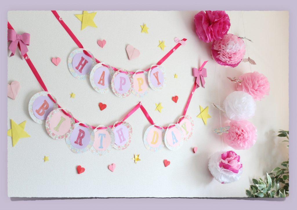 誕生日の折り紙