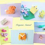 【動物の折り紙】立体的&簡単かわいいアニマルの折り方14選まとめ