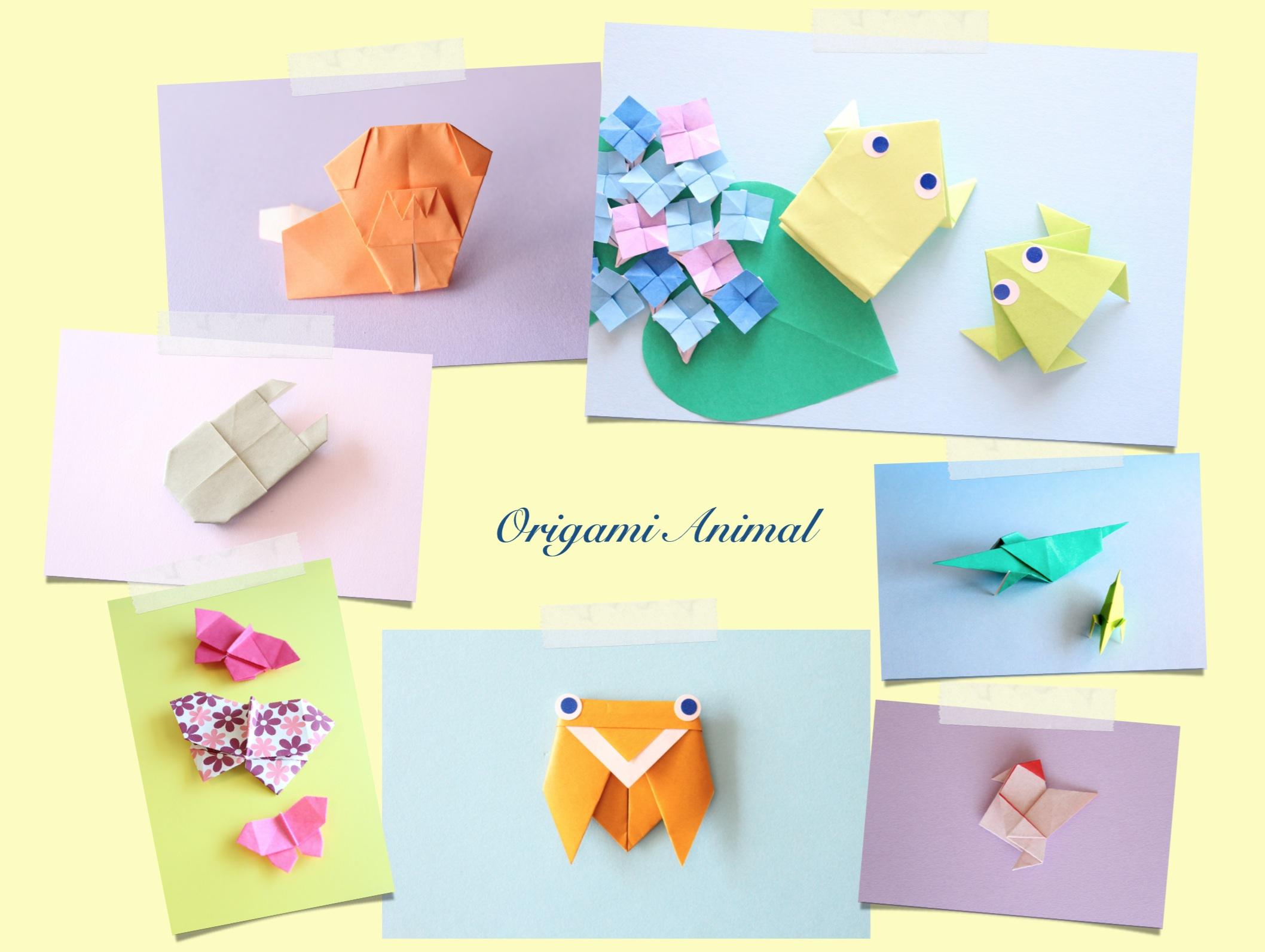 折り紙で動物の折り方