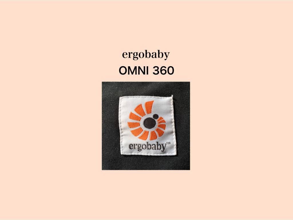 エルゴ オムニ360の口コミ