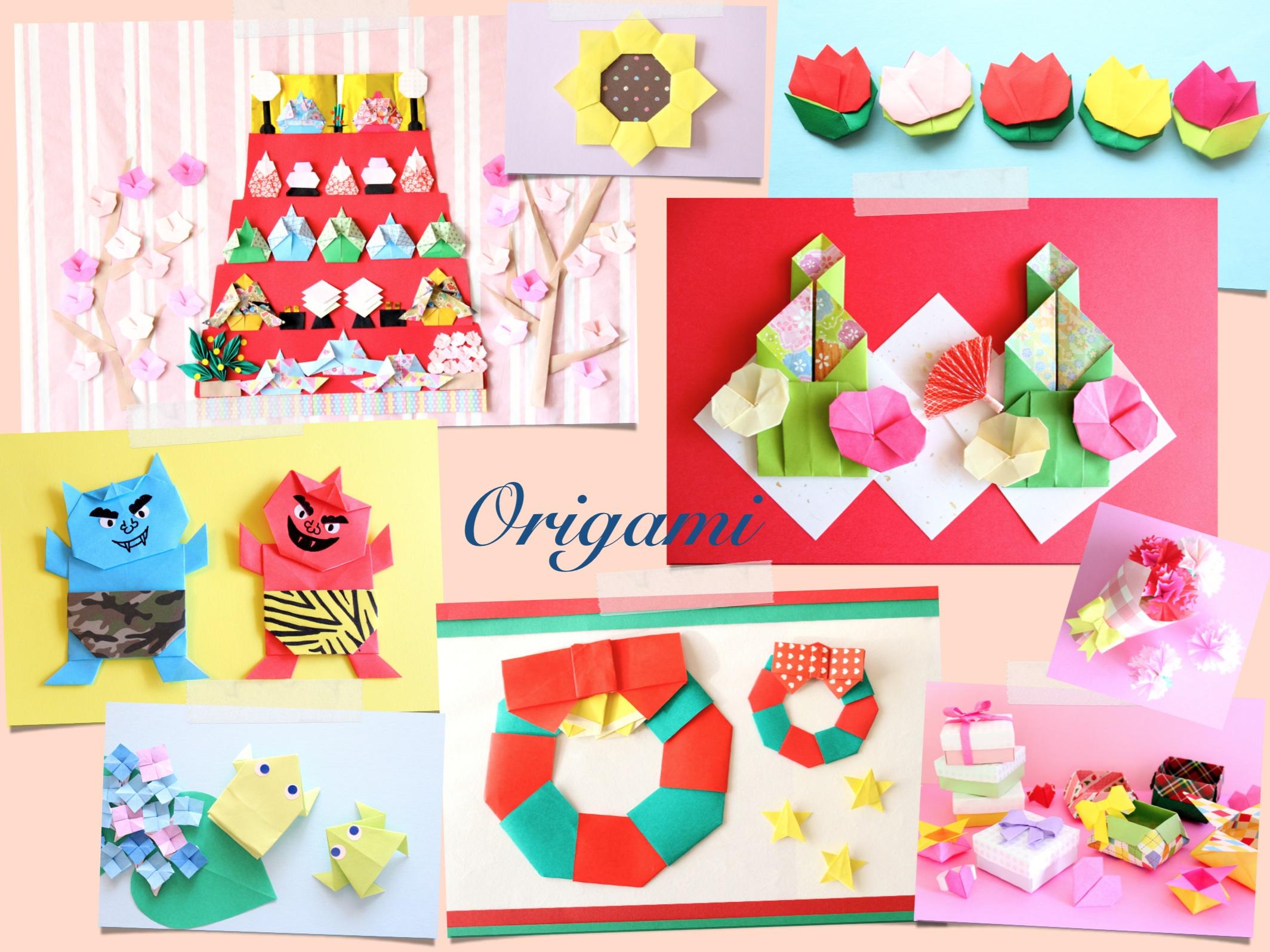 折り紙「origami」
